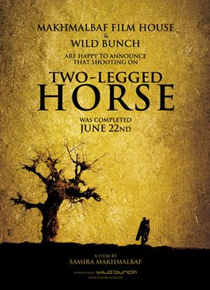 İki bacaklı at izle