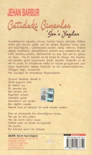 JEHAN BARBUR 001
