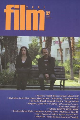 film-1 001
